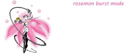 rosemon burst mode