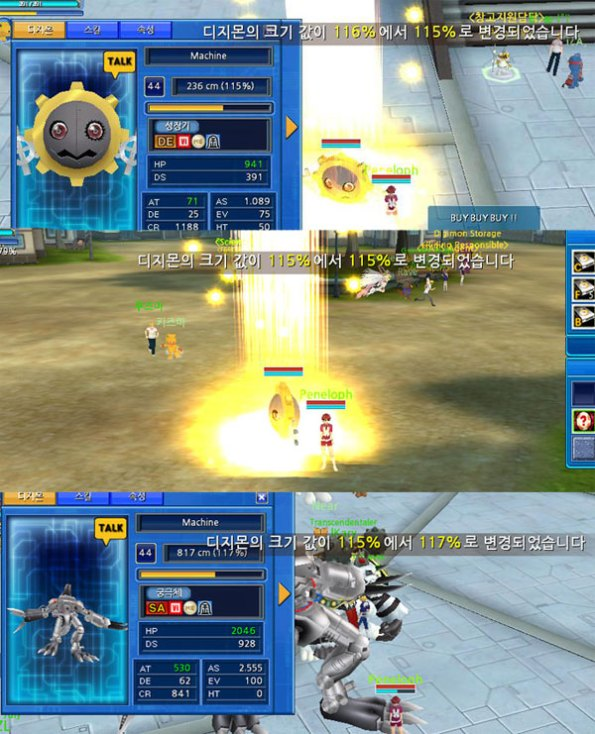 digimon use miracle fruit