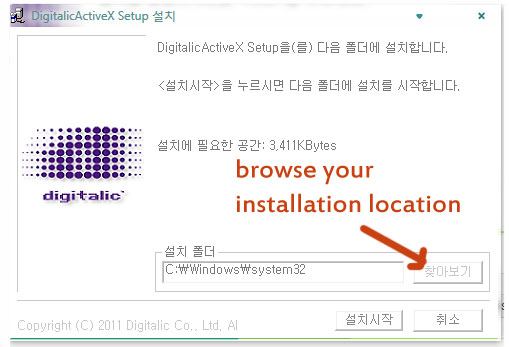 step 2 browse installation location