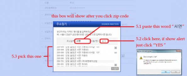 Step 6 - pick and choose your zip code